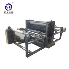 China Economic Type Paper Embossing Machine For Wall Paper And Calender Paper supplier