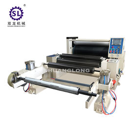 China Automatic Edge Correction Embossing Machine For Nonwoven Fabric Material factory
