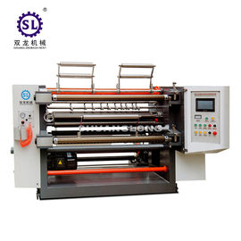 China SL Plastic Film and Paper Slitting Equipment CE Certification factory