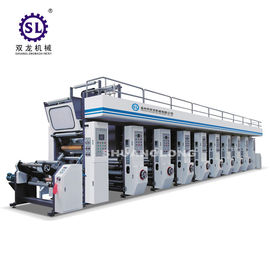 High Speed Computer Plastic Film Rotogravure Printing Equipment  30-300N Tension