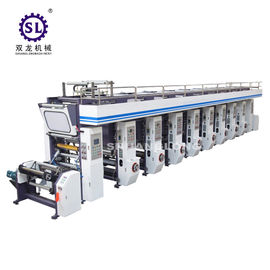 Computer Color Gravure Printing Machine Register Doctor Blade SLAY-D