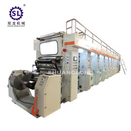 Roll to Roll Multi Colour Rotogravure Printing Machine 120Kw Totoa Power