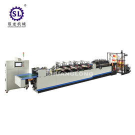 3 Side Sealing doypack plastic bag making Machine for Food Pack